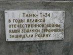 Исторический прикол: до 1944 года Тува не входила в состав СССР, а была независимым государством, дружественным СССР. Чью родину кызылцы защищали?