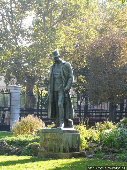 Памятник императору Францу Иосифу I