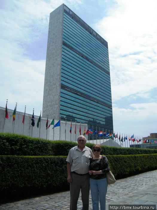 Здание ООН.