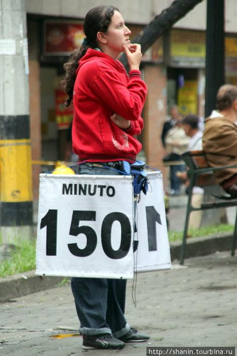 Девушка доступна — всего 150 песо за минуту общения