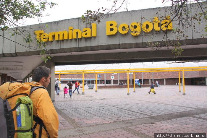 Уезжаем из Бототы в Кукуту