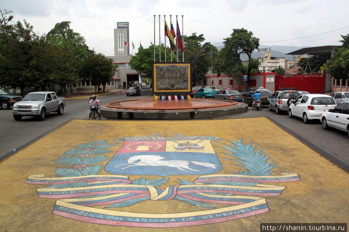 А это уже с венесуэльской стороны границы
