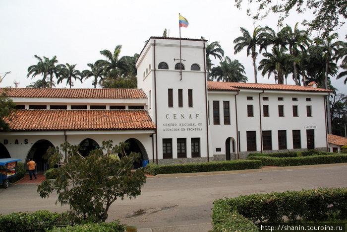 Здание погранперехода на колумбийско-венесуэльской границе