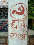 Непал — страна, в которой у власти компартия