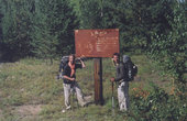 Двое пешеходных путешественников-французов, встреченных мной случайно на маршруте. Подходим к Улюнхану! Позади 200 км.