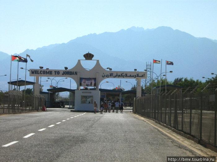 Граница между Израилем и Иорданией.