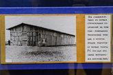 Первыми строениями были не жилые помещения, а вот такие немецкие щитовые домики для проведения техработ с немецкими же ракетами ФАУ-2.