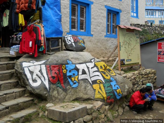 От этого мани-стоуна в Тенгбоче — вверх по лестнице.