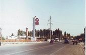 Второй по величине город Кыргызстана — ОШ в 600 км к югу от Оша.