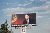 Бакиев — текущий президент страны