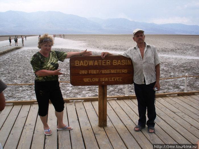 Самая низкая точка Америки — 83 м ниже уровня моря.