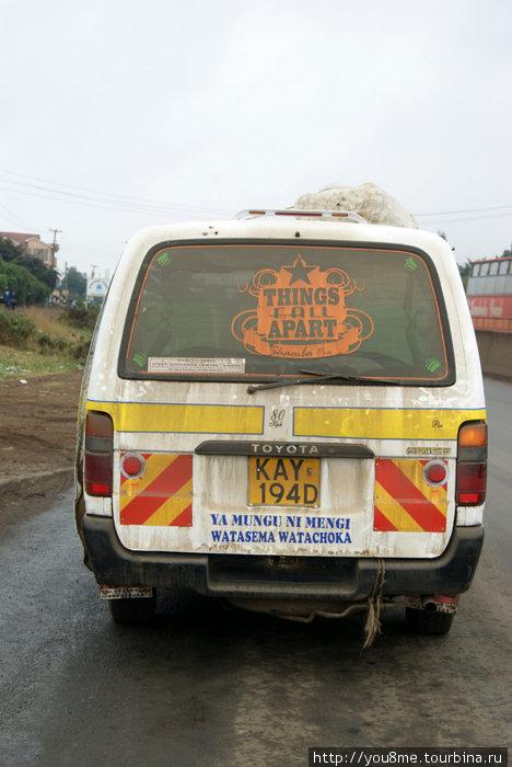 матату, Кения
