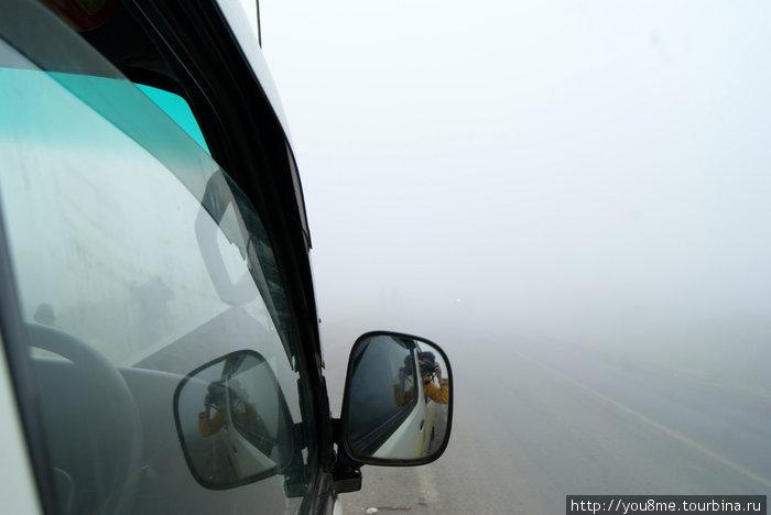 туман наползает