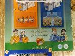 Афганские выборы