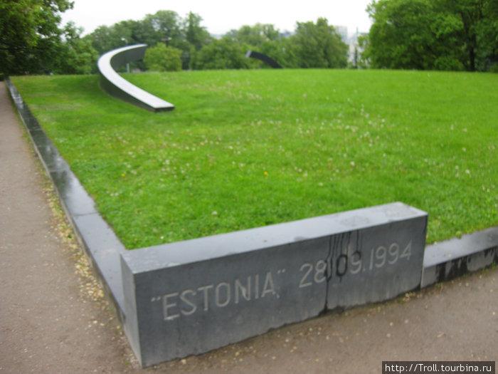 Памятник парому