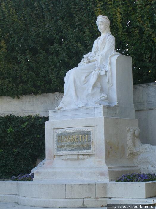 Скульптура Сисси