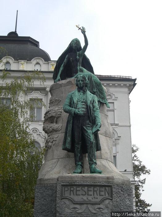 Памятник словенскому поэт