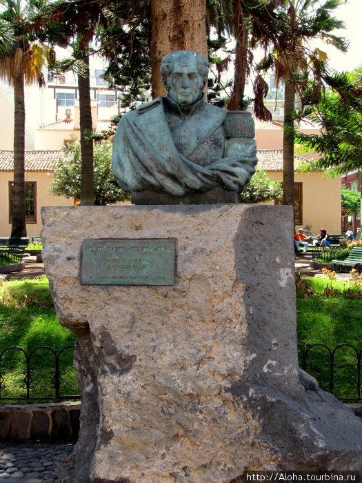 Памятник Августину Бетанкуру. Инженер-изобретатель, потомок завоевателя Жана Бетанкура. Последние годы жизни провел в России, придумал водопровод для Царского Села.