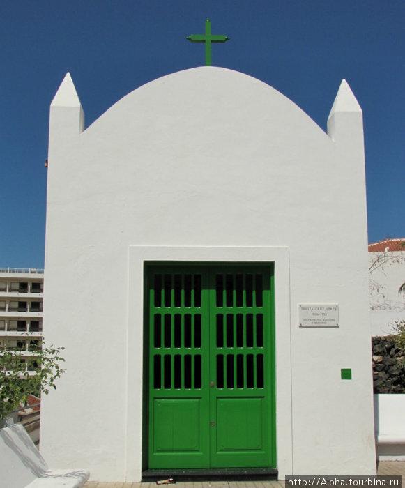 Зеленая церковь.