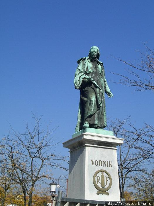 Памятник Валентину Водник