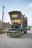 Пакистанский грузовик. Кабул