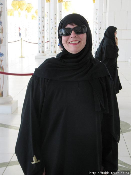 Посещение мечети было вот в таком прикиде