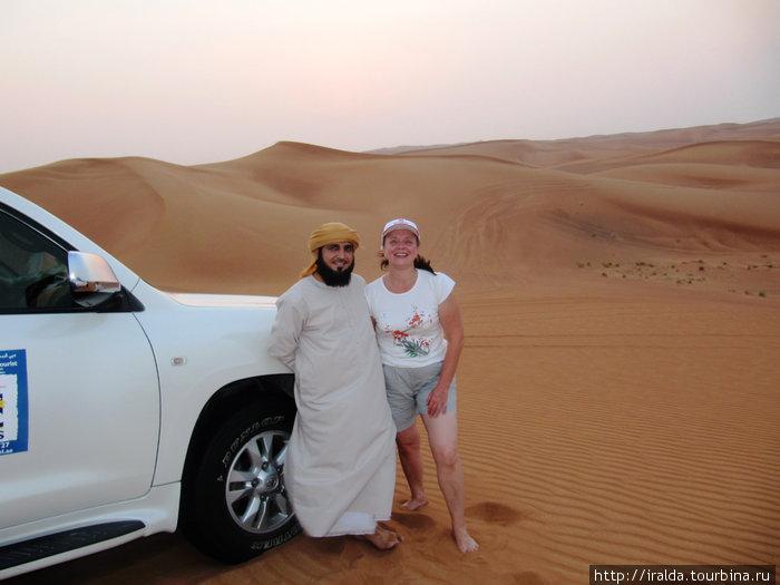 Пустынное Сафари для меня стало одним из самых запоминающихся впечатлений. Как могут не понравиться гонки на джипах по барханам!