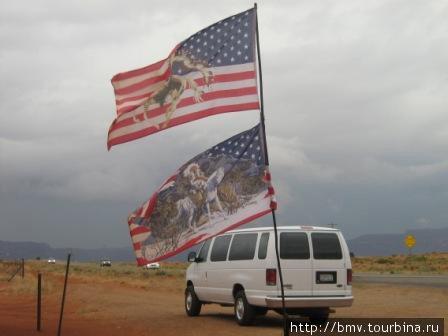 Флаги в индейской резервации.