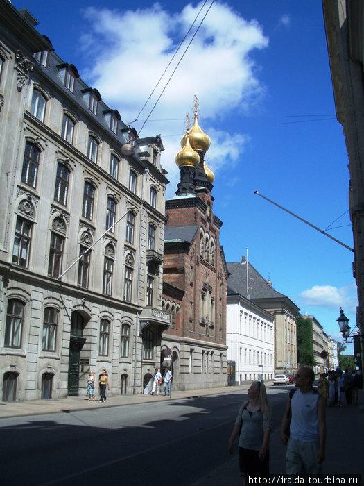 В Копенгагене — православная русская церковь, построенная царем Александром Алексеевичем и Марией Федоровной.