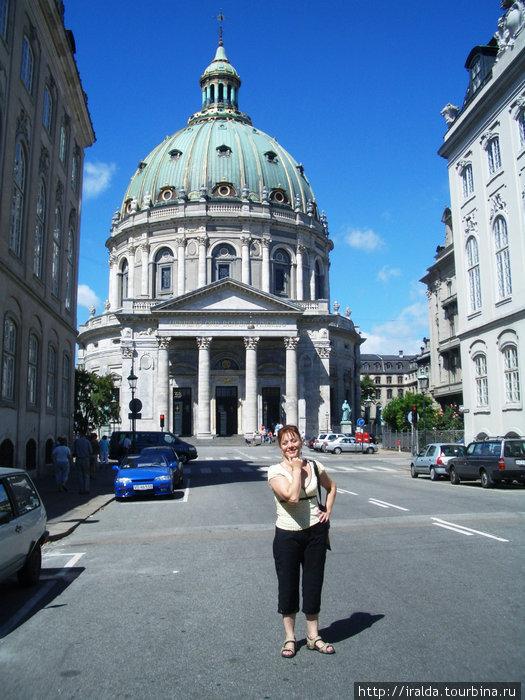 С дворцовой площ. видна Мраморная церковь – церковь Фридерика. На отделку пошло столько норвежского мрамора, что ей дали название мраморная. Один из редких датских храмов, имеющих круглые очертания.