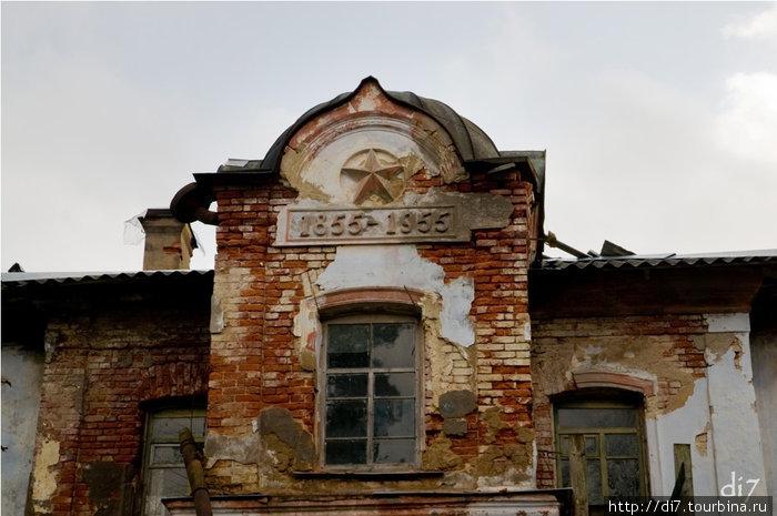 П.Курковицы, усадьба