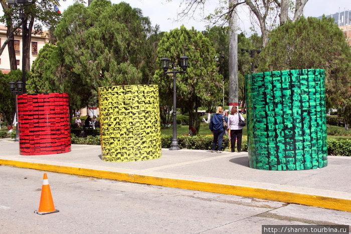 Авангардное искусство на площади