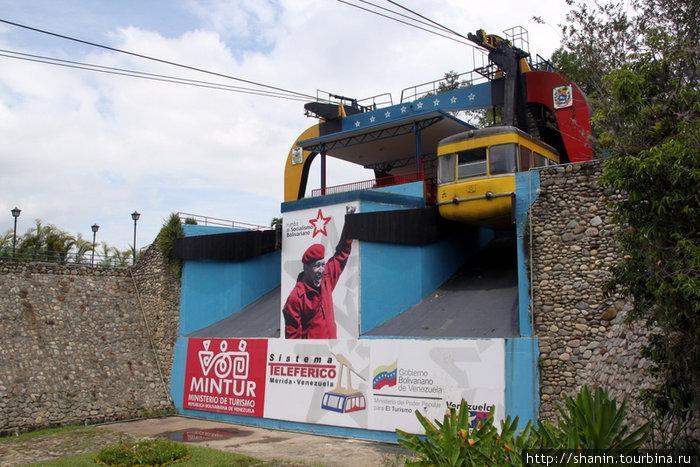 Фуникулер не работает, но Уго Чавес — все равно герой!