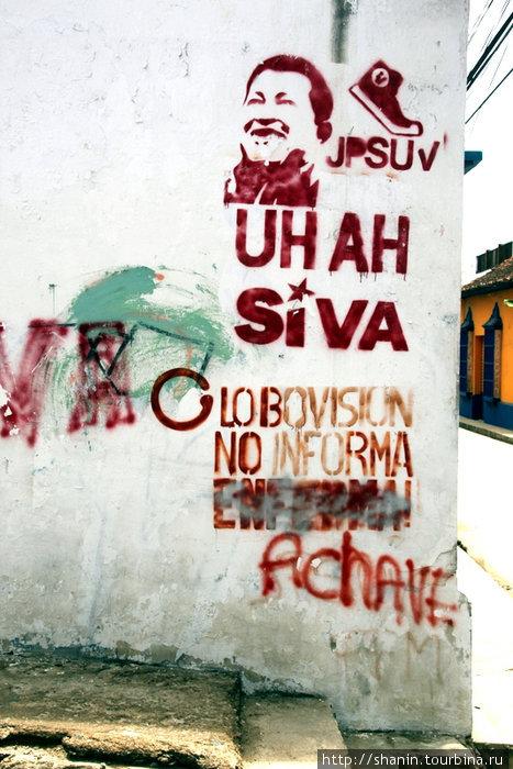 Уго Чавес пользуется популярностью. Только не совсем понятно — это за него или против