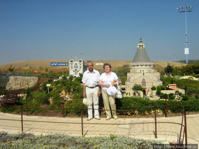 Мини-Израиль.