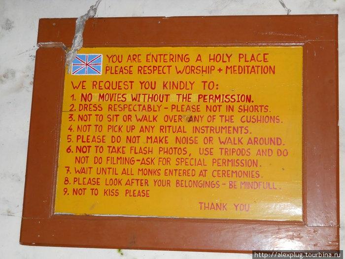 Правила поведения треккеров во время службы. Пункт 9: Не целоваться!