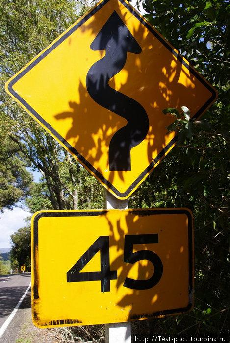 Знак рекомендованной скорости.