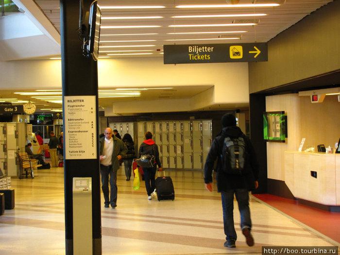 На автовокзале можно воспользоваться камерами хранения.