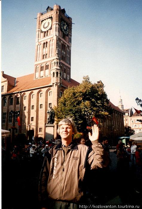 Ратуша XIY века и памятник Коперника перед ней.