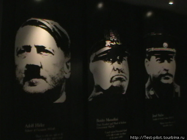 В музее Окленда: на одной стене Гитлер, Муссолини и Сталин, на другой — японский премьер, Рузвельт и Черчиль (см. след.фото). Явно перепутали место Сталина и японца.