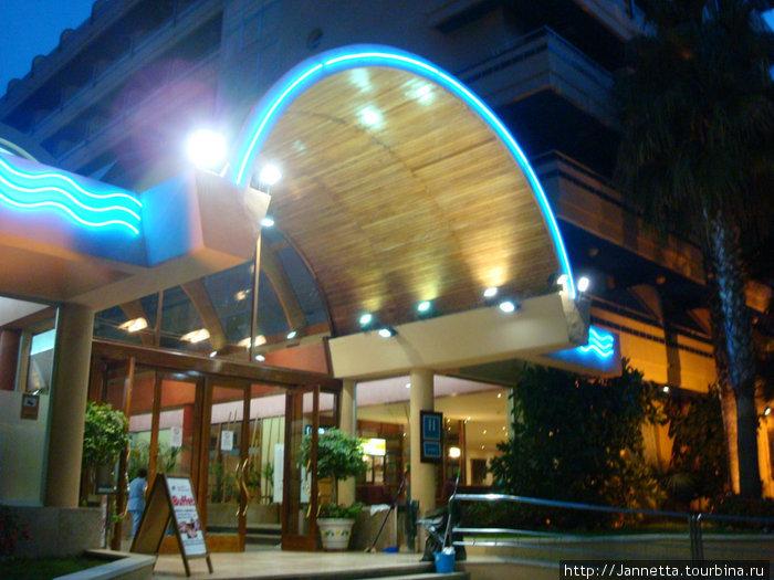 Отель Playa Park.