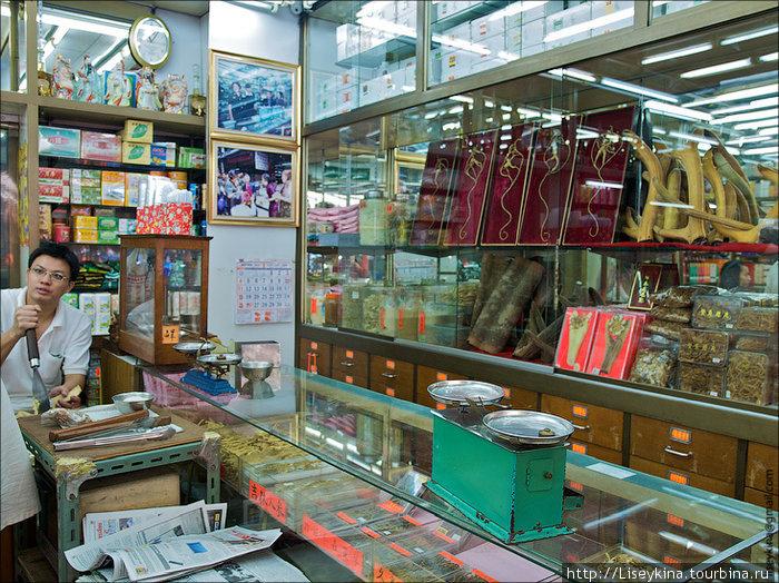 Китайский квартал. аптека