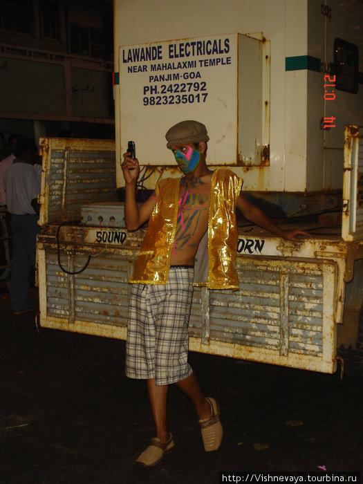самовлюбленный индиец