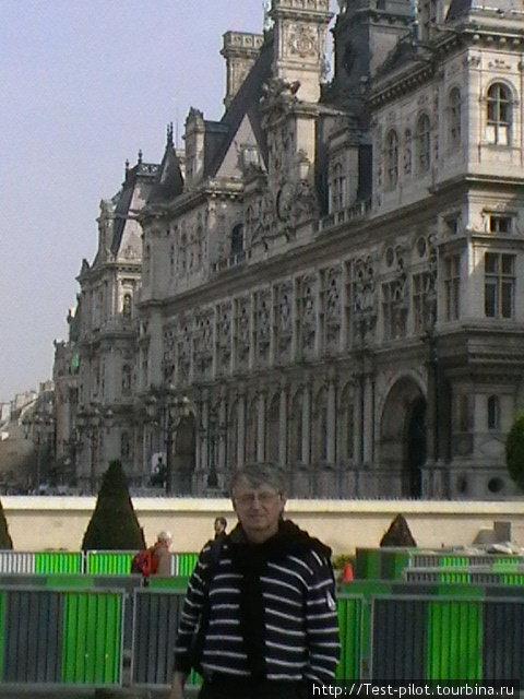 Отель де Вилль — мэрия Парижа