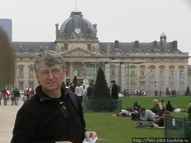 Сзади Дом инвалидов, построенный Людовиком XIV для солдат, получившим увечья в многочисленных войнах, которые вела тогда Франция