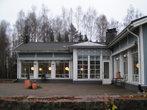 Местный ресторан