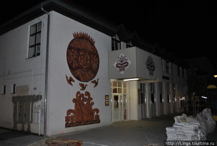 Вообще-то музей Хевиза находится на очень оживленной пешеходной улице Ракоци (за исключением позднего времени и реконструкционных работ).