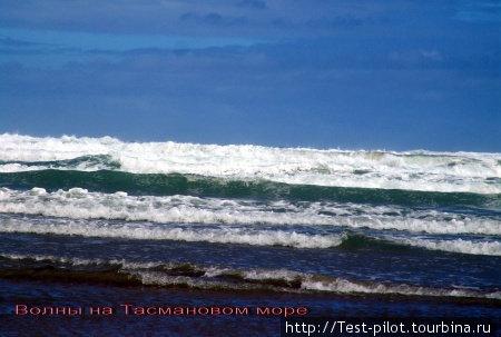 Волны на Тасмановом море