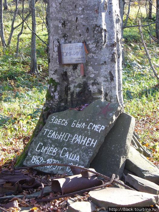 Сычев Саша был смертельно ранен в 1979 году было ему на тот момент 17 лет.
