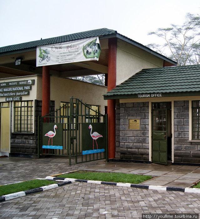 входные ворота в Национальный парк Lake Nakuru